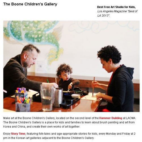 LACMA Boone Childrens Gallery